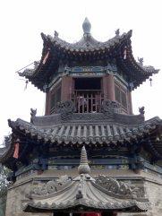 Zhangbi (20)