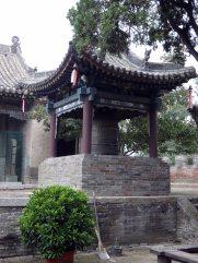 Zhangbi (23)