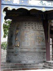 Zhangbi (26)