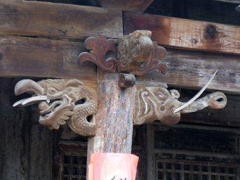Zhangbi (64)