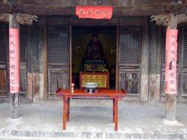Zhangbi (67)