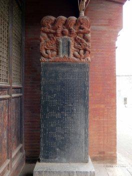 Zhangbi (69)