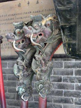 Zhangbi (7)
