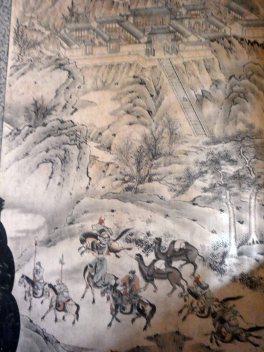 Zhangbi (75)