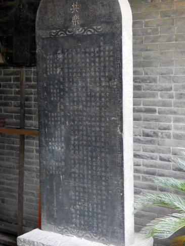 Zhangbi (8)
