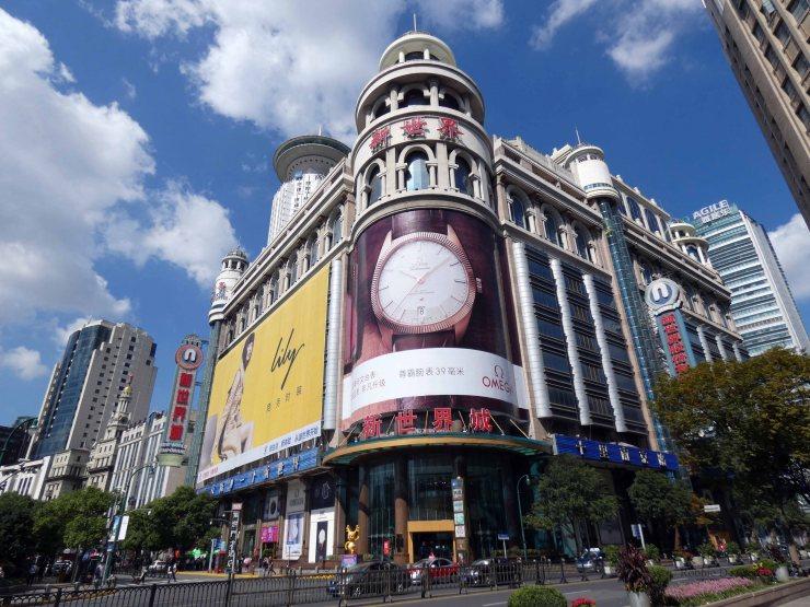 East Nanjing Road (7)