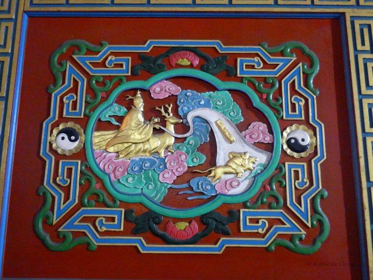 Qing Yang Gong Temple (29)