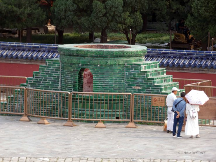 Temple of Heaven (2)