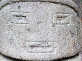 Parque Arqueologico (82)